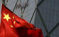 Inwestycje BIZ w Chinach rosną na potęgę