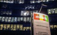 Erste Group nie złoży oferty na mBank