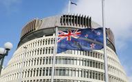 Bank centralny Nowej Zelandii przyznał się do przedwczesnego ujawnienia decyzji