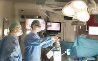 Innowacyjna metoda leczenia rakowatości otrzewnej