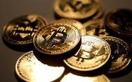 Bitcoin poniżej 30 tys. USD