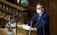 Premier Japonii zapowiada neutralność klimatyczną do 2050 r.