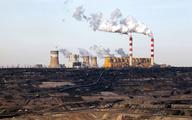 UE chce, by EBI przestał finansować projekty na paliwa kopalne