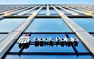 PKO BP:  wnioski ws. kredytów frankowych będą mieli składać klienci