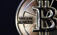 Ktoś ruszył prawie 1 mld USD w bitcoinach łączonych z Silk Road