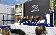 Canpack produkuje w Kolumbii