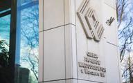 GPW wykluczyła z obrotu na głównym rynku akcje Idea Banku