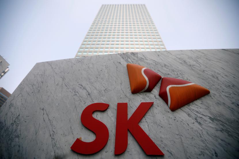 Centrala SK Innovation w Seulu