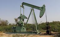 Sprzedaż chińskich rezerw ropy naftowej