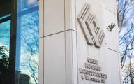 GPW liczy na uruchomienie Global Connect w IV kwartale 2021