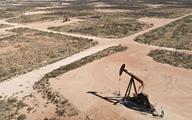 TotalEnergies zainwestuje w Iraku 27 mld USD