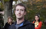 Facebook zatrudni 1200 osób