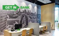Getin Noble Bank: wskaźnik Tier 1 spadł poniżej progu