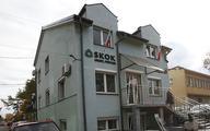 ABW zatrzymała członków grupy wyłudzającej kredyty ze SKOK Wołomin