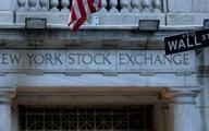 Inwestorzy czekają na sygnał z Fed