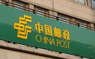 AIA kupuje udziały w China Post Life za 1,9 mld USD