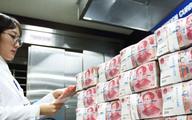Moody's: niebezpieczny wzrost długu gospodarek wschodzących