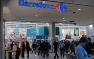 Carrefour przymierza się do sprzedaży biznesu w Polsce
