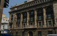 Bank Meksyku wstrzymuje obniżkę stóp
