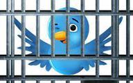 7 lat odsiadki za żart na twitterza
