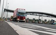 Grupa Stalexport Autostrady z mniejszymi przychodami, ale większym zyskiem