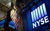 Na NYSE ruszyły notowania bitcoinowego ETF