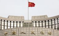 Chiński bank centralny zasilił rynek kolejnymi środkami