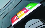Potężna rezerwa mBanku
