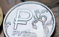 Słabnie rubel, tanieją rosyjskie spółki