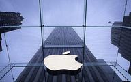 Rekordowa wycena akcji Apple