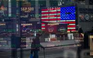 Czerwone indeksy na Wall Street