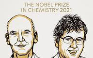 Nobel z chemii 2021: odkrycia tegorocznych noblistów pozwoliły tworzyć m.in. nowe leki