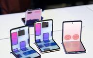 Samsung pokazał nowy składany smartfon