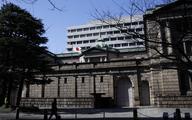 BOJ: ceny surowców wzmocnią inflację w Japonii, ale przejściowo