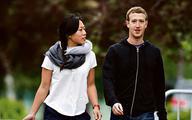 Szef ochrony Zuckerberga stracił pracę za rasistowskie uwagi