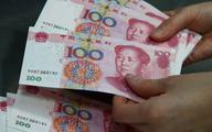 Jak rozliczać się z Chińczykami