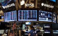 Wall Street powraca do zysków