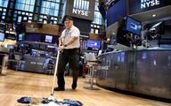 Na Wall Street znów dominuje niepewność