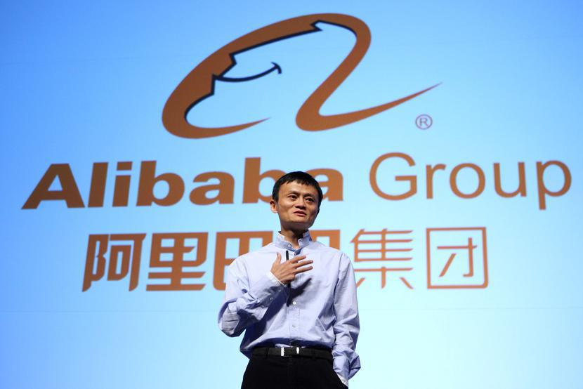 Jack Ma, fot. Bloomberg