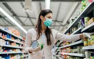 Rzecznik MZ apeluje do właścicieli sklepów, by nie wpuszczać ludzi bez maseczek