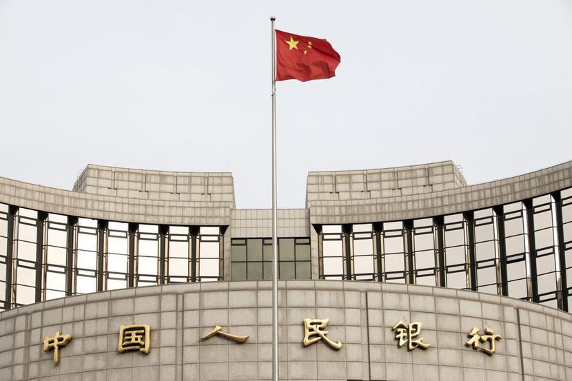 Siedziba Ludowego Banku Chin (PBOC)