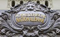 Bank centralny Szwajcarii prawdopodobnie znów interweniował