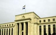 """""""Fed minutes"""": redukcja QE będzie kontynuowana"""