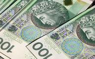Złoty najsłabszą walutą na świecie