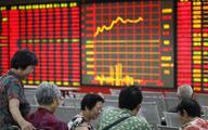 Indeksy w Azji mocno rosną