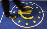 Euroland: odczyt wzrostu PKB nieznacznie obniżony