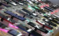 O ponad 20 proc. spadły dostawy smartfonów w Chinach