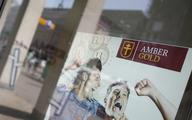 Sąd ukończył pisemne uzasadnienie wyroku ws. Amber Gold