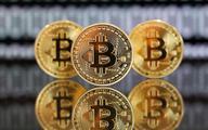 Duży wzrost i błyskawiczny spadek Bitcoina