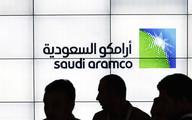 Aramco zawiesza inwestycje o wartości ponad 20 mld USD